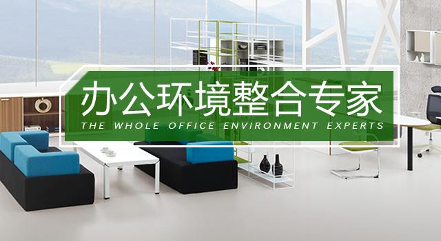 北京365betway下载桌椅定做