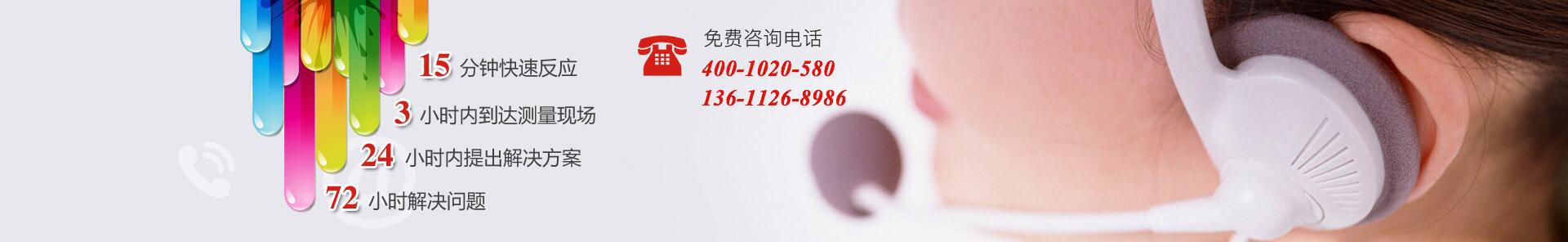 北京各种365betway下载必威体育手机官网网址定做