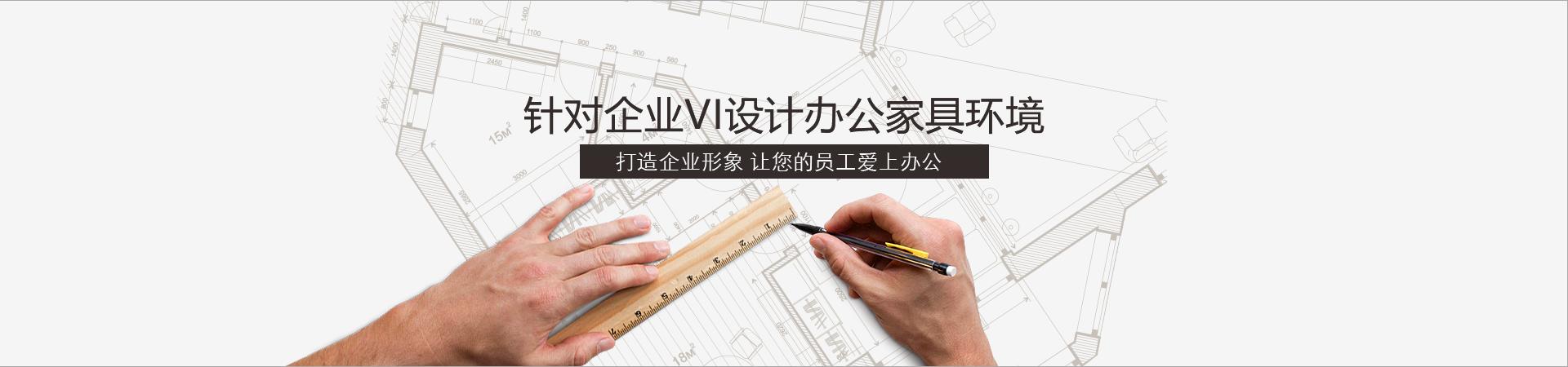 北京365betway下载必威体育手机官网网址销售