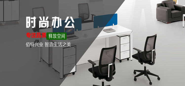 北京做365betway下载必威体育手机官网网址的公司