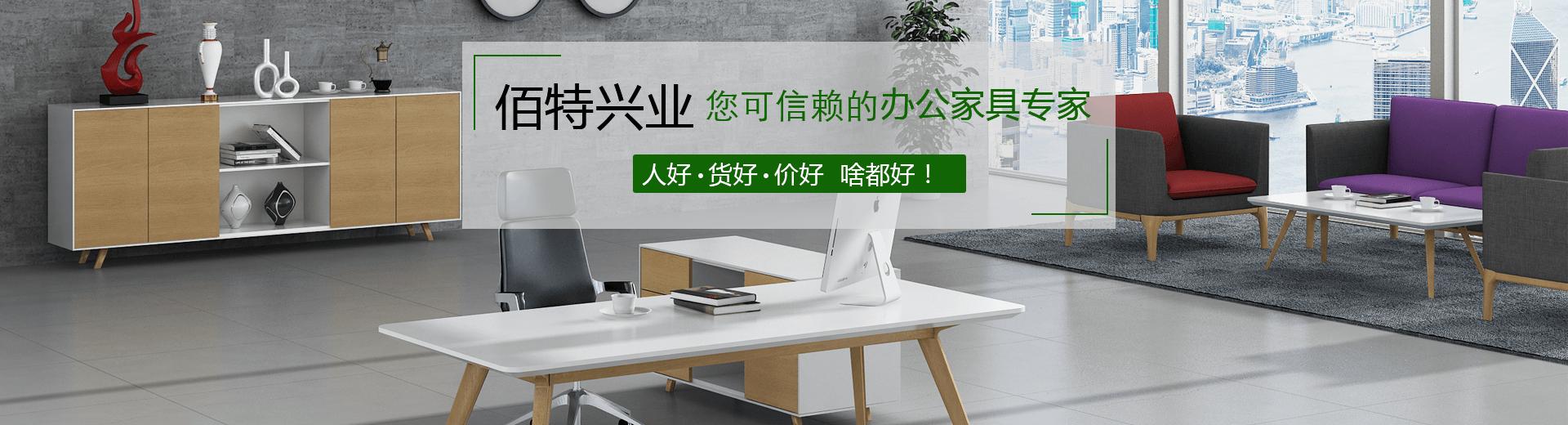 北京365betway下载必威体育手机官网网址定制