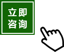 北京365betway下载必威体育手机官网网址_北京365betway下载必威体育手机官网网址定做公司_北京365betway下载必威体育手机官网网址厂佰特兴业官网