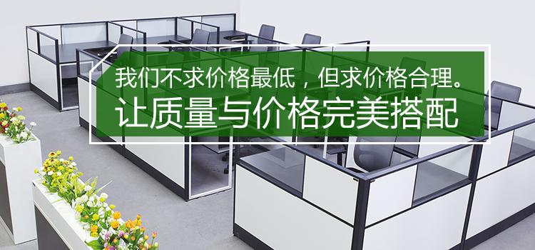 北京365betway下载桌椅价格